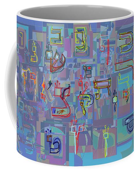Coffee Mug featuring the digital art Alef Bais 1e by David Baruch Wolk