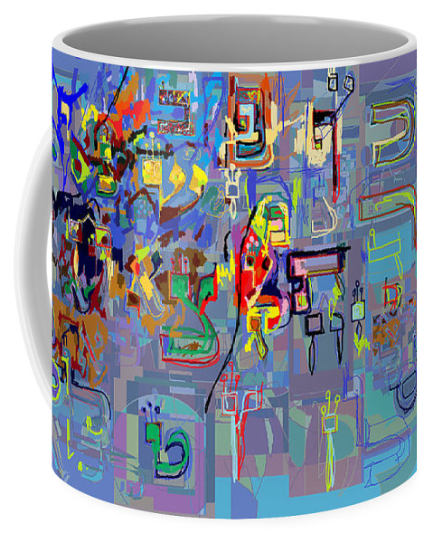 Coffee Mug featuring the digital art Alef Bais 1k by David Baruch Wolk