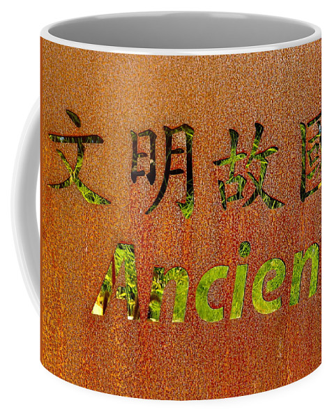Ancient Coffee Mug featuring the photograph Ancient by Denise Mazzocco