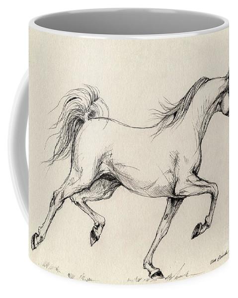 Grey Coffee Mug featuring the drawing Arabian Horse Drawing 31 by Angel Tarantella