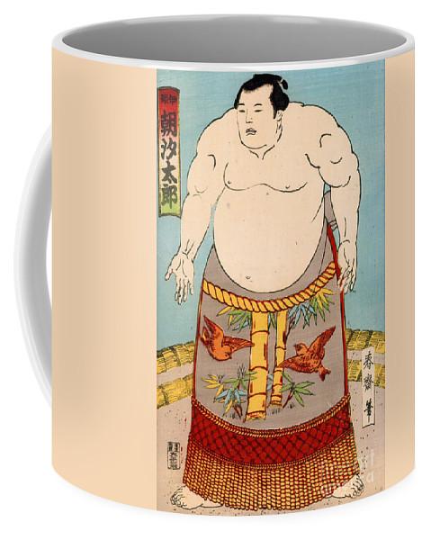 Sumo Coffee Mug featuring the painting Asashio Toro A Japanese Sumo Wrestler by Japanese School