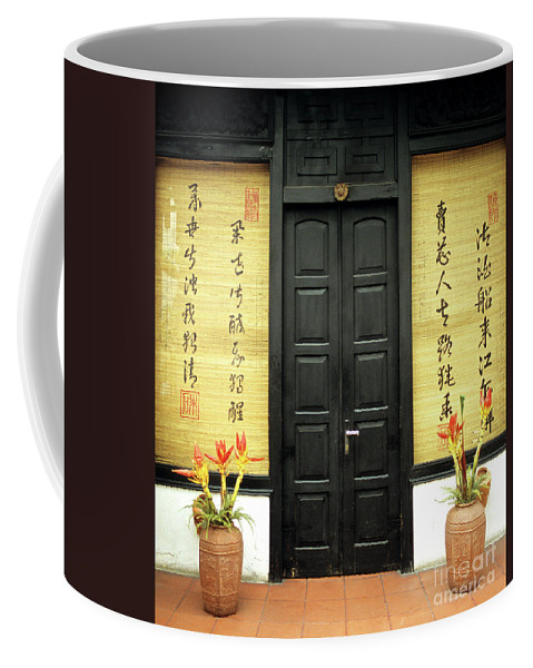 Vietnam Coffee Mug featuring the photograph Black Doors by Rick Piper Photography