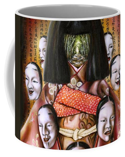 Japanese Coffee Mug featuring the painting Boukyo Nostalgisa by Hiroko Sakai