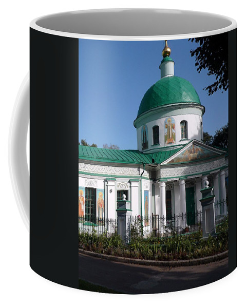 Cathedral Coffee Mug featuring the photograph Cathedral Of Christ The Savior by Nicki Bennett
