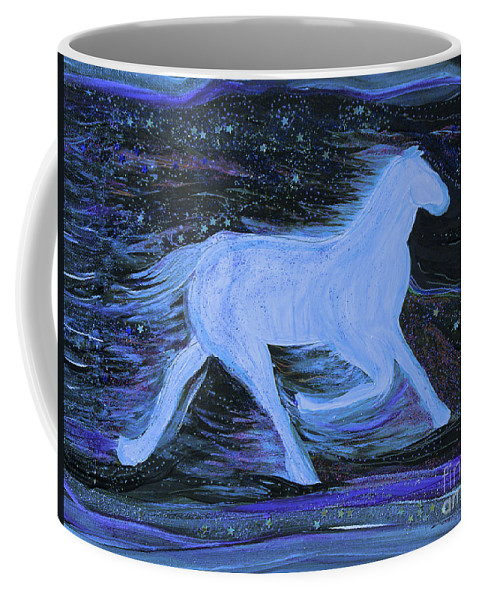 First Star Art Coffee Mug featuring the painting Celestial By Jrr by First Star Art