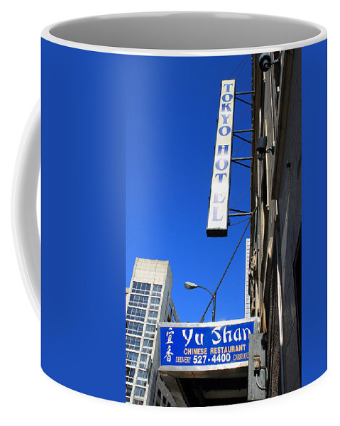 America Coffee Mug featuring the photograph Chicago - Hotel Tokyo by Frank Romeo