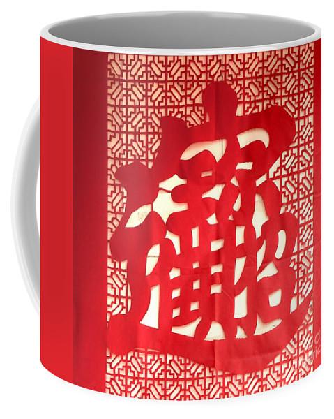 Symbol Coffee Mug featuring the photograph Chinese Ornamental Character by Yali Shi