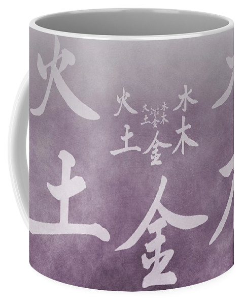 The Five Elements Coffee Mug featuring the digital art Chinese Symbols Five Elements by Dan Sproul