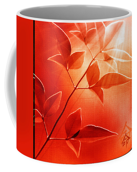 Nature Coffee Mug featuring the photograph Destiny by Holly Kempe