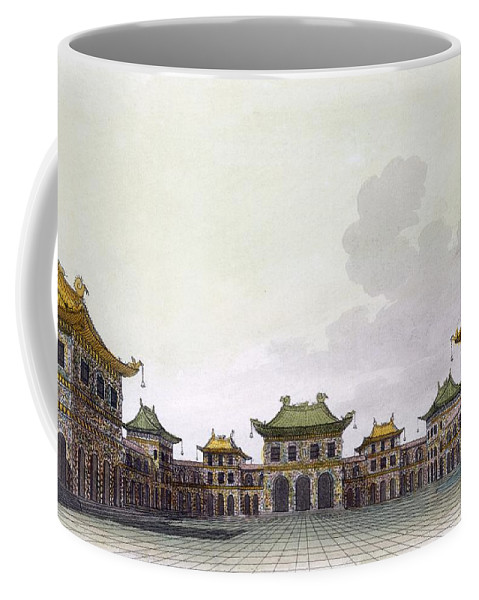 Illustration Coffee Mug featuring the drawing Home Of A Rich Individual In Peking by Italian School