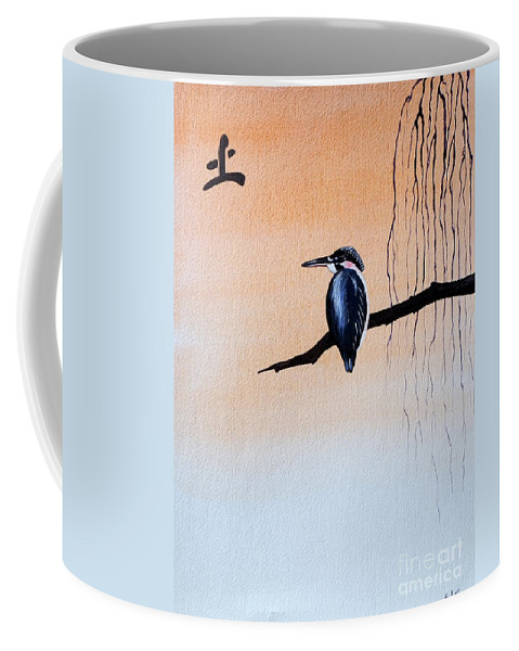 Tattoo .japanese Coffee Mug featuring the painting Japanese Kawasemi Kingfisher Feng Shui Earth by Gordon Lavender