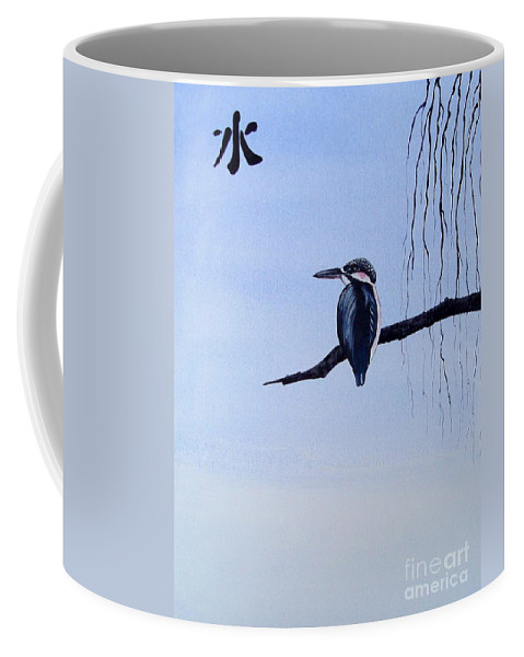 Japanese Coffee Mug featuring the painting Japanese Kawasemi Kingfisher Feng Shui Water by Gordon Lavender
