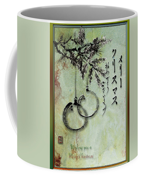 Christmas Greeting Card With Ink Brush Drawing Coffee Mug featuring the painting Merry Christmas Japanese Calligraphy Greeting Card by Peter v Quenter