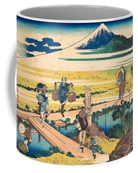 1830-1832 Coffee Mug featuring the painting Nakahara In Sagami Province by Katsushika Hokusai