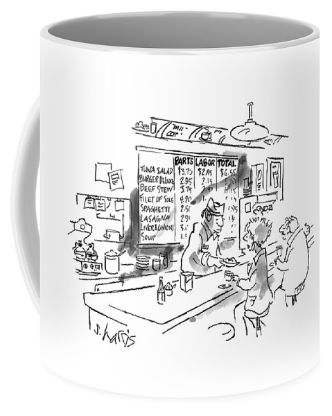 No Caption Items On Wall Menu Behind Diner Counter Are Divided Into Three Categories: Parts Coffee Mug featuring the drawing New Yorker August 21st, 1995 by Sidney Harris