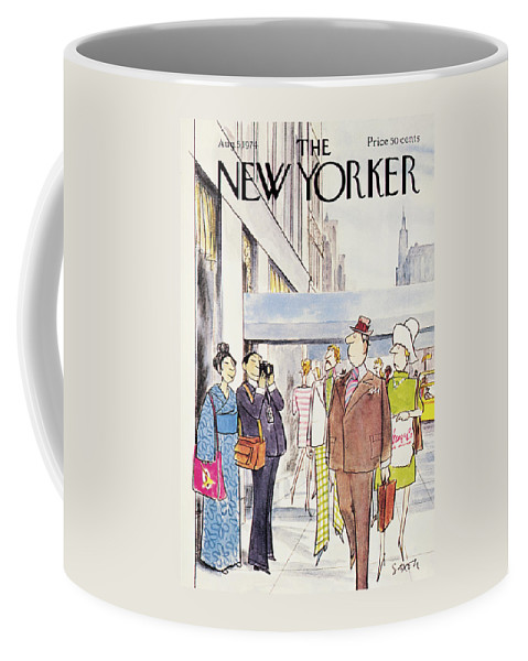 Leisure Coffee Mug featuring the painting New Yorker August 5th, 1974 by Charles Saxon