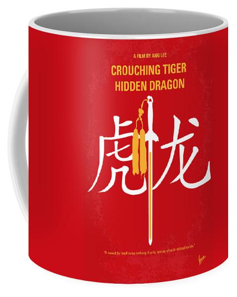 Crouching Coffee Mug featuring the digital art No334 My Crouching Tiger Hidden Dragon minimal movie poster by Chungkong Art