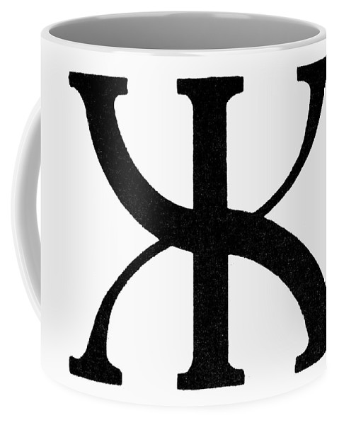 Ancient Coffee Mug featuring the painting Nordic Rune Gilch by Granger