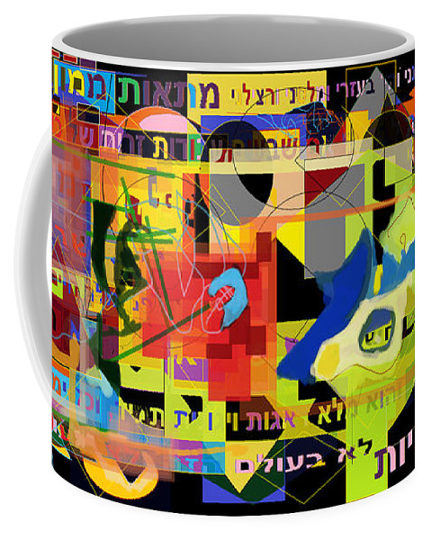 Torah Coffee Mug featuring the digital art Prayer To Be Saved From The Lust Of Money 3a by David Baruch Wolk