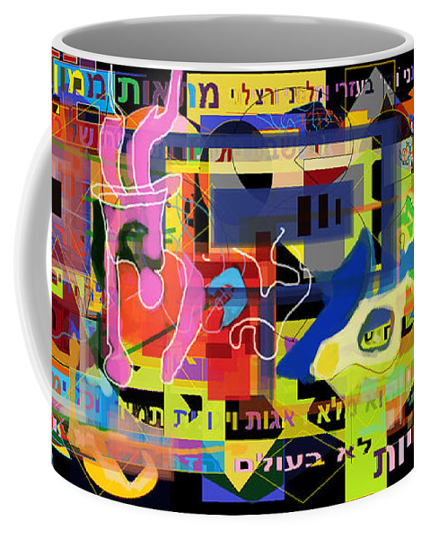 Torah Coffee Mug featuring the digital art Prayer To Be Saved From The Lust Of Money 3b by David Baruch Wolk
