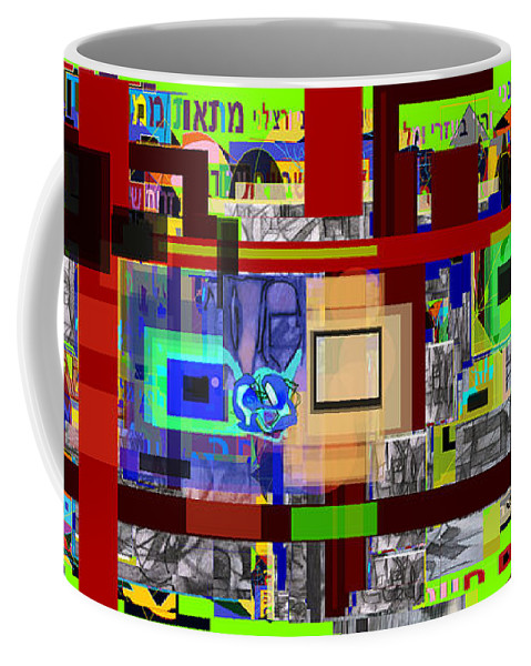 Torah Coffee Mug featuring the digital art Prayer To Be Saved From The Lust Of Money 4a by David Baruch Wolk