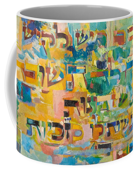 Torah Coffee Mug featuring the painting Reish Lachish Said Great Is Repentance For It Transforms Willful Sins Into Merits by David Baruch Wolk