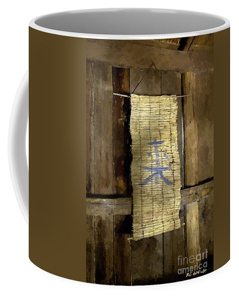 Japanese Coffee Mug featuring the painting Rustic Teahouse by RC DeWinter