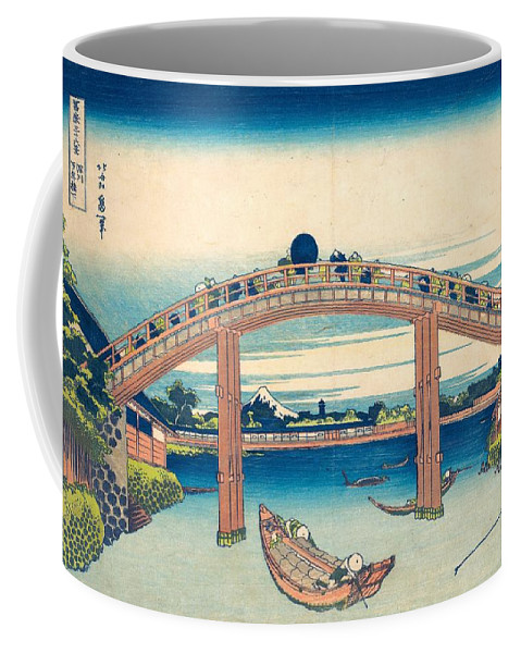 1830-1832 Coffee Mug featuring the painting Under The Mannen Bridge At Fukagawa by Katsushika Hokusai