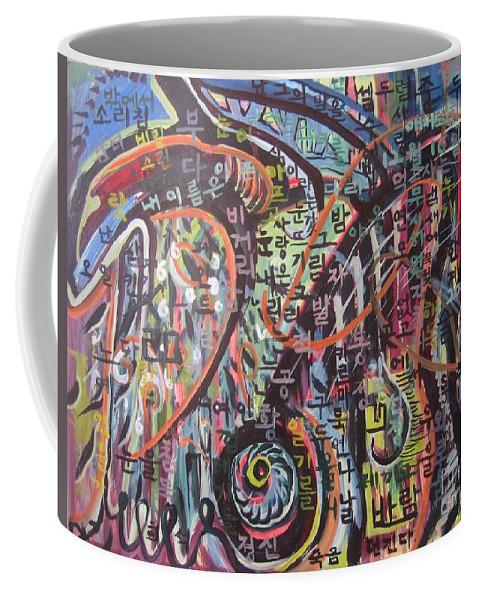 Abstract Paintings Coffee Mug featuring the painting Unread Poem22-abstract Painting by Seon-Jeong Kim