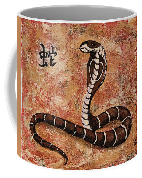 Year Of The Snake Coffee Mug featuring the painting Year Of The Snake by Darice Machel McGuire