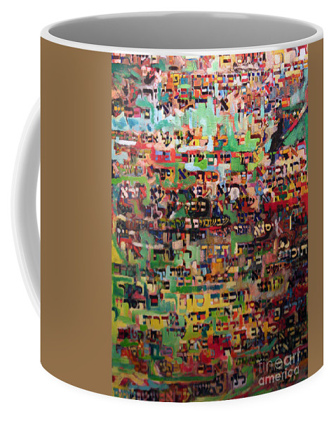 Jewish Art Coffee Mug featuring the painting You Can Only Rely On G-d by David Baruch Wolk