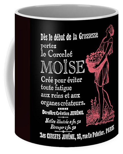 Art Deco Coffee Mug featuring the photograph 1920's French Advert by James Hill