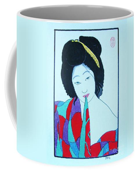 Ukiyo-e Coffee Mug featuring the painting Hazukashigariya No Geisha by Roberto Prusso