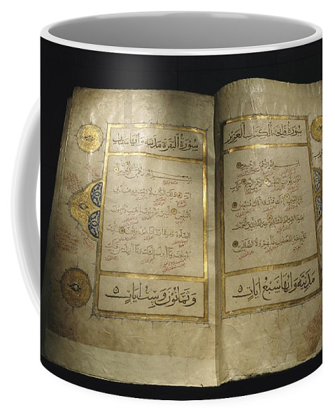 Africa Coffee Mug featuring the photograph Pages Of A 13th Century Koran by Kenneth Garrett