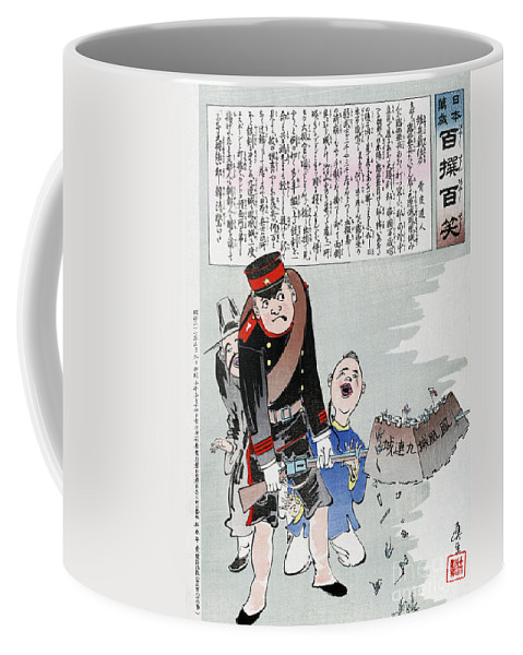 1904 Coffee Mug featuring the photograph Russo-japanese War, C1904 by Granger