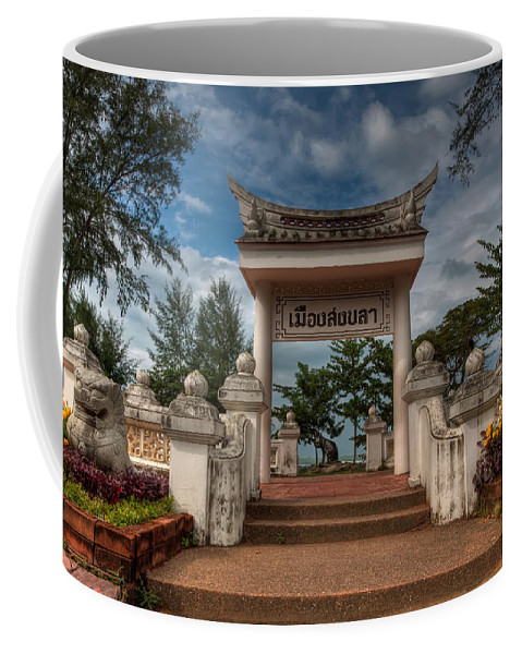Architecture Coffee Mug featuring the photograph Samila Garden by Adrian Evans