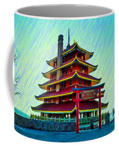 Reading Coffee Mug featuring the photograph The Reading Pagoda by Bill Cannon
