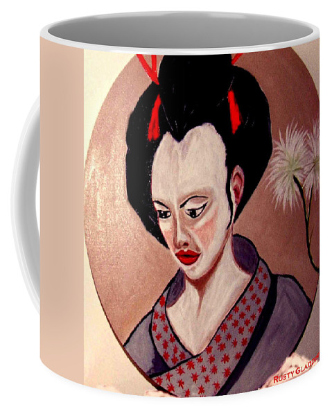 Japan Coffee Mug featuring the painting Pensive Moment by Rusty Gladdish