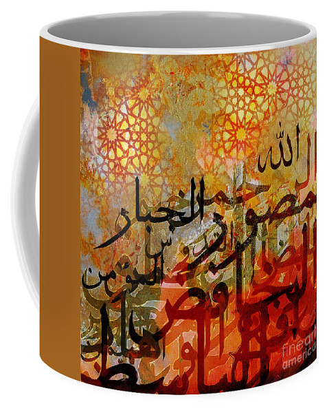Names Of Allah Coffee Mug featuring the painting Allah Names by Gull G