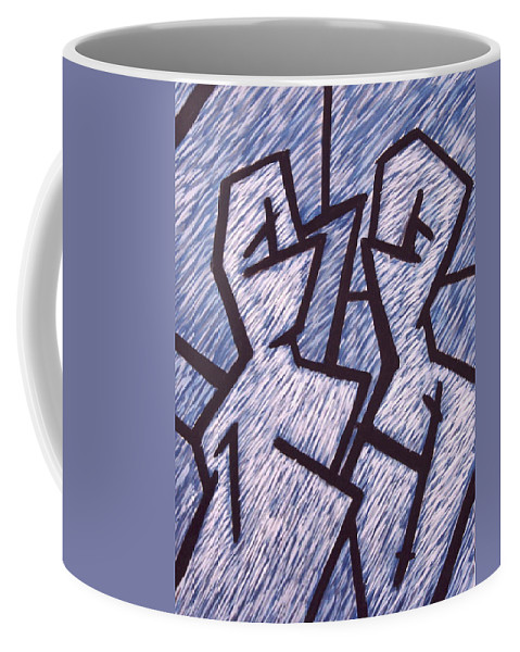 Painting Coffee Mug featuring the painting Friends by Thomas Valentine