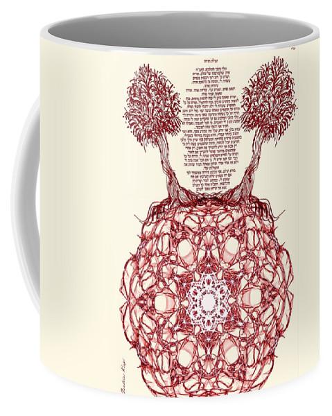 Hebrew Prayer Coffee Mug featuring the digital art Hebrew Prayer- Toda- Thanks To The Lord by Sandrine Kespi