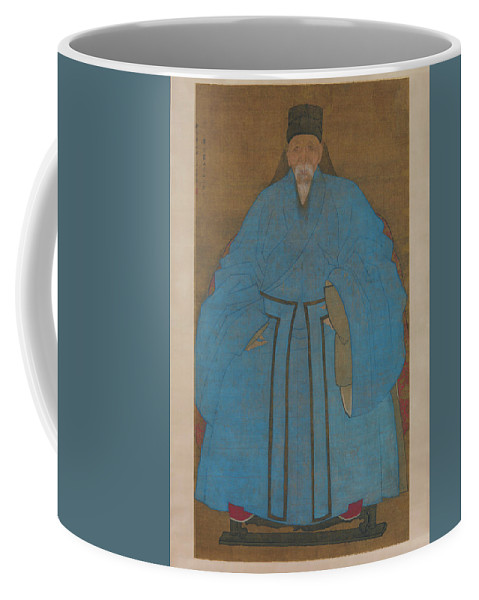 Portrait Of The Artist's Great-granduncle Yizhai At The Age Of Eighty-five Coffee Mug featuring the painting Portrait Of The Artist by MotionAge Designs