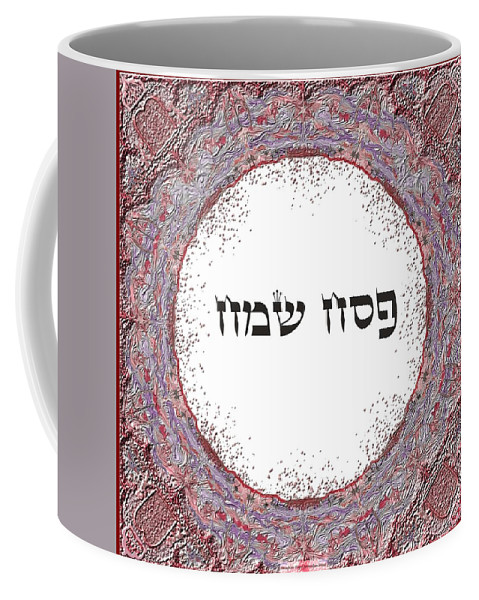 Passover Coffee Mug featuring the digital art Shabat And Holidays- Passover by Sandrine Kespi