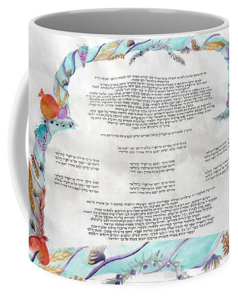 Ushpizin Prayer Coffee Mug featuring the painting Sukkot-ushpizin Prayer- The Hosts... by Sandrine Kespi