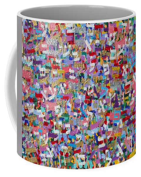 Abraham Coffee Mug featuring the painting 2015036 Genesis Chapters 21 And 22 by Alyse Radenovic