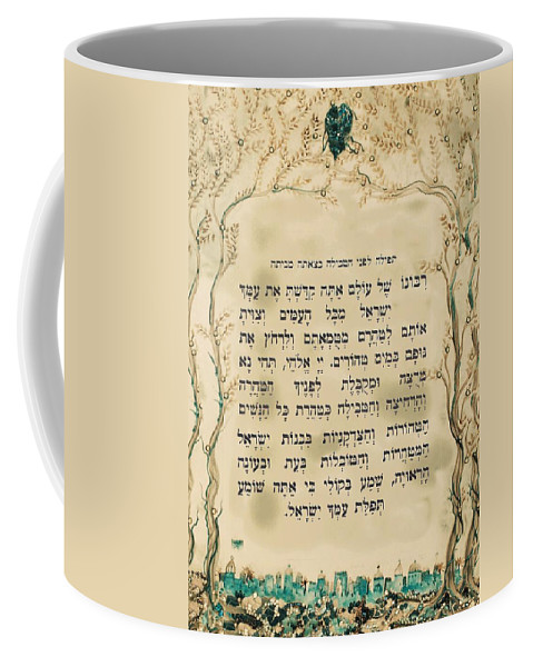 Mikvah Prayer Coffee Mug featuring the digital art Hebrew Prayer For The Mikvah-woman Prayor Before Immersion by Sandrine Kespi