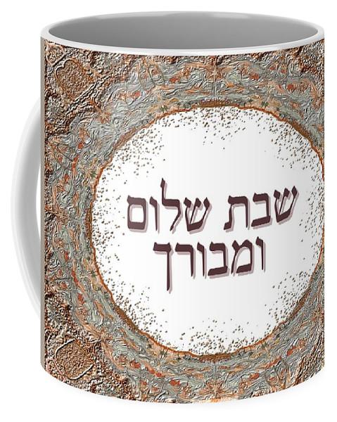 Shabat Shalom Coffee Mug featuring the digital art Shabat And Holidays by Sandrine Kespi