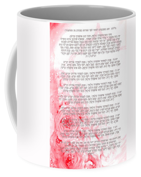 Ushpizin Prayer Coffee Mug featuring the digital art Sukkot-ushpizin Prayer- The Hosts... by Sandrine Kespi