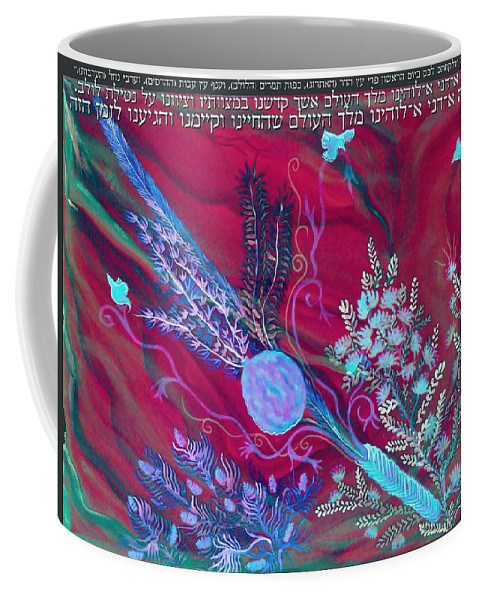 Lulav Coffee Mug featuring the digital art Sukkot- Prayer In The Sukkah by Sandrine Kespi