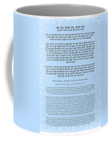 Shema Prayer Coffee Mug featuring the digital art Hebrew Prayer- Shema Israel by Sandrine Kespi
